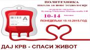2015-aktivnosti-1krv